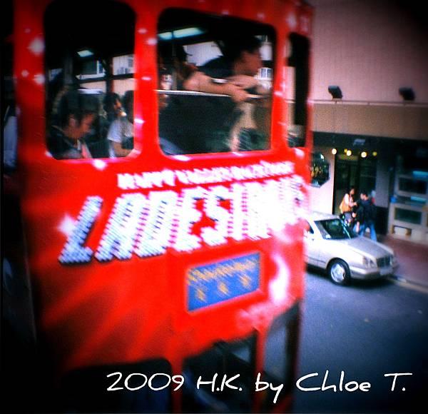 香港著名的叮叮車