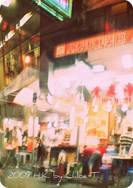 香港大排檔in復古風