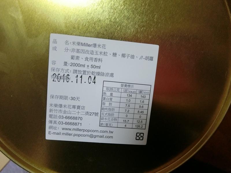 CIMG3241.JPG