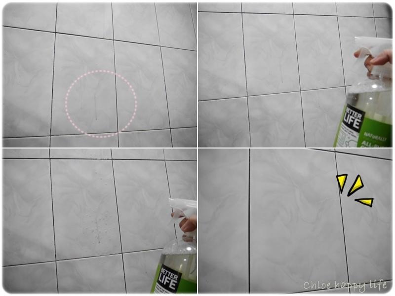 全方位牆壁髒污.jpg
