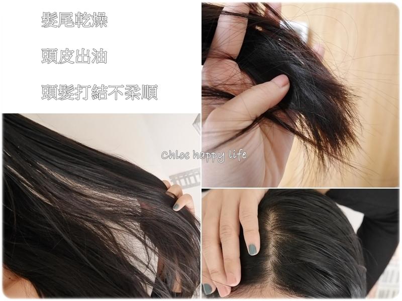 髮質狀況.jpg