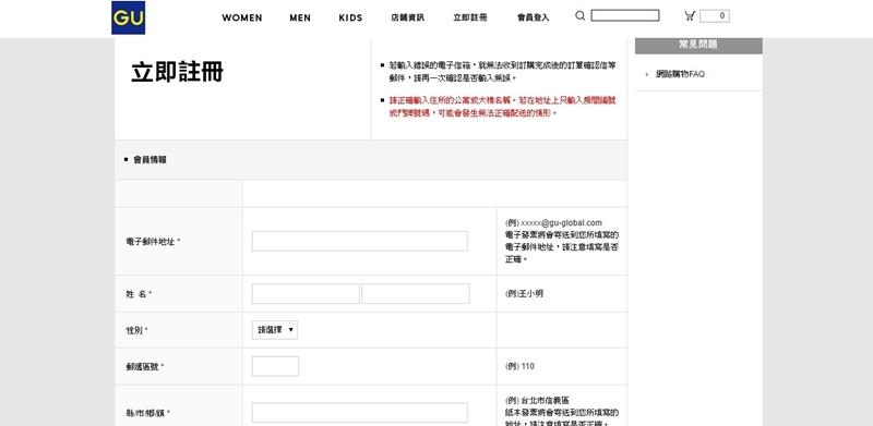 官網購物2.jpg