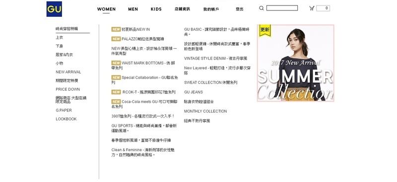 官網購物3.jpg
