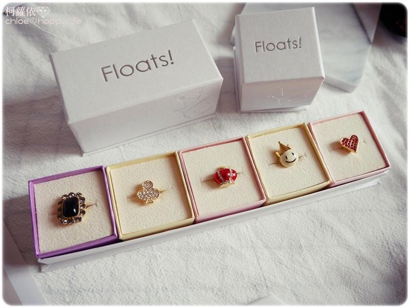 floats_05.JPG