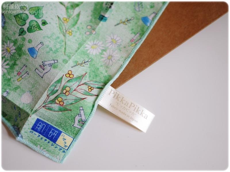 Pikka Pikka肌研_08.JPG