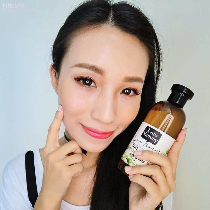 Lulu yummy%26;Botanigrace_15.JPG