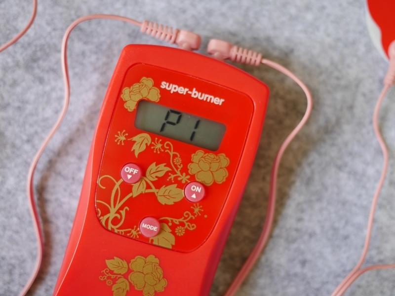 船井生醫-倍熱 金版燃燒機+雙魔石腰腹帶、burner倍熱 超勻美體霜、超勻腰腹霜_35.JPG