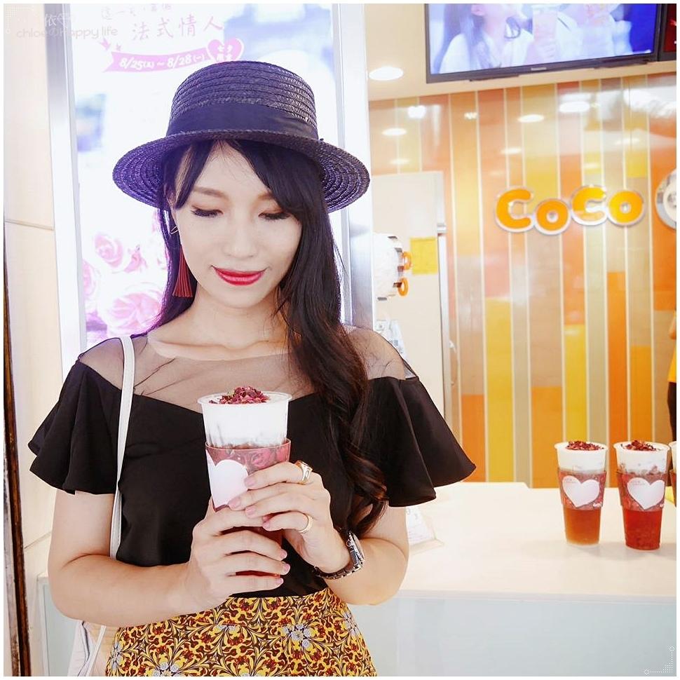 COCO_G.jpg
