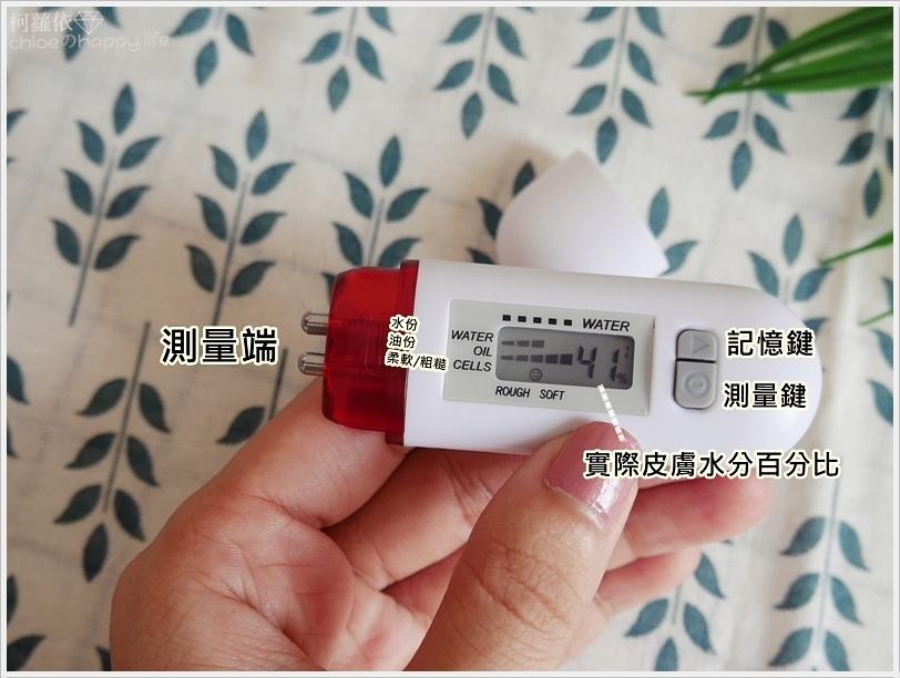 SK-03膚質檢測計_6.JPG