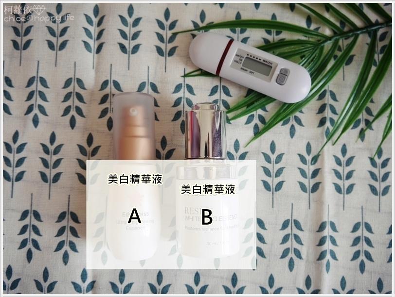 SK-03膚質檢測計_4.JPG
