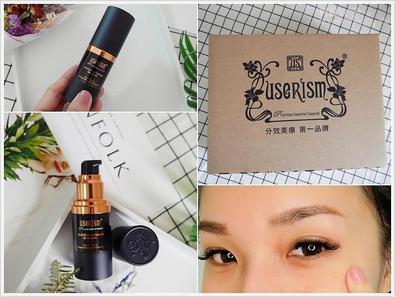 userISM水漾仙跡靓白緊緻眼周精萃_05.jpg