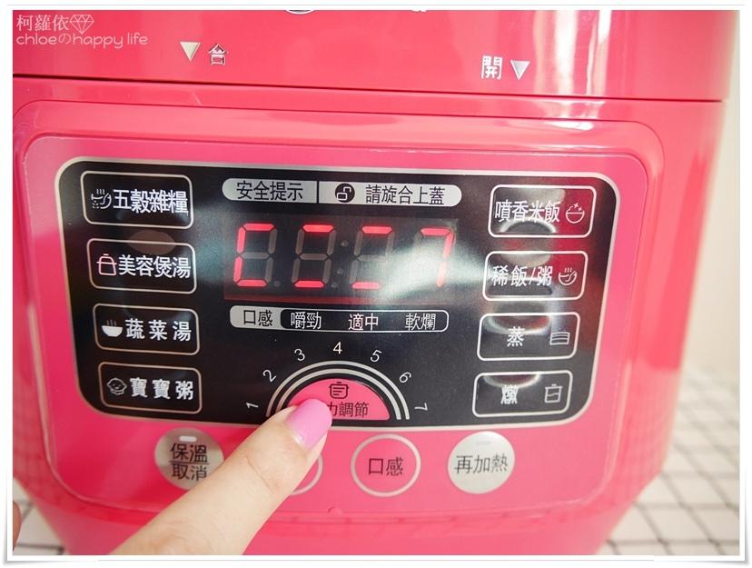 Midea Mini 食代_43.JPG