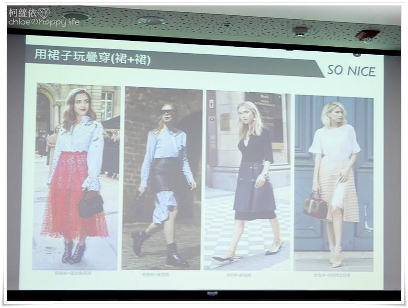 Yahoo奇摩風格部落客初秋時尚潮流聚Yahoo購物中心SONICE薇姿_14.JPG