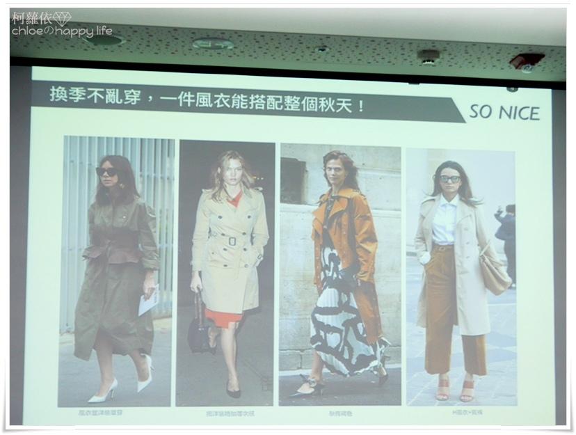 Yahoo奇摩風格部落客初秋時尚潮流聚Yahoo購物中心SONICE薇姿_15.JPG