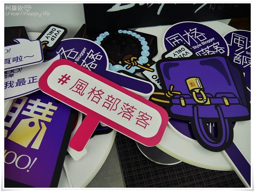 Yahoo奇摩風格部落客初秋時尚潮流聚Yahoo購物中心SONICE薇姿_20.JPG