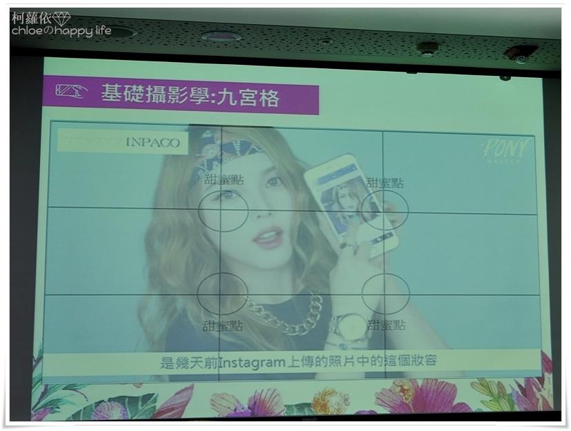 Yahoo奇摩風格部落客初秋時尚潮流聚Yahoo購物中心SONICE薇姿_19.JPG