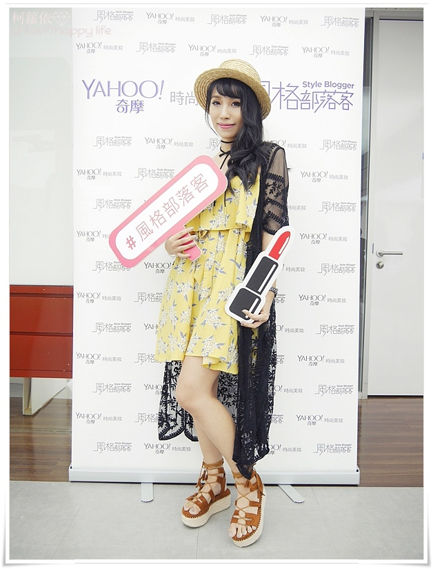 Yahoo奇摩風格部落客初秋時尚潮流聚Yahoo購物中心SONICE薇姿_26.JPG