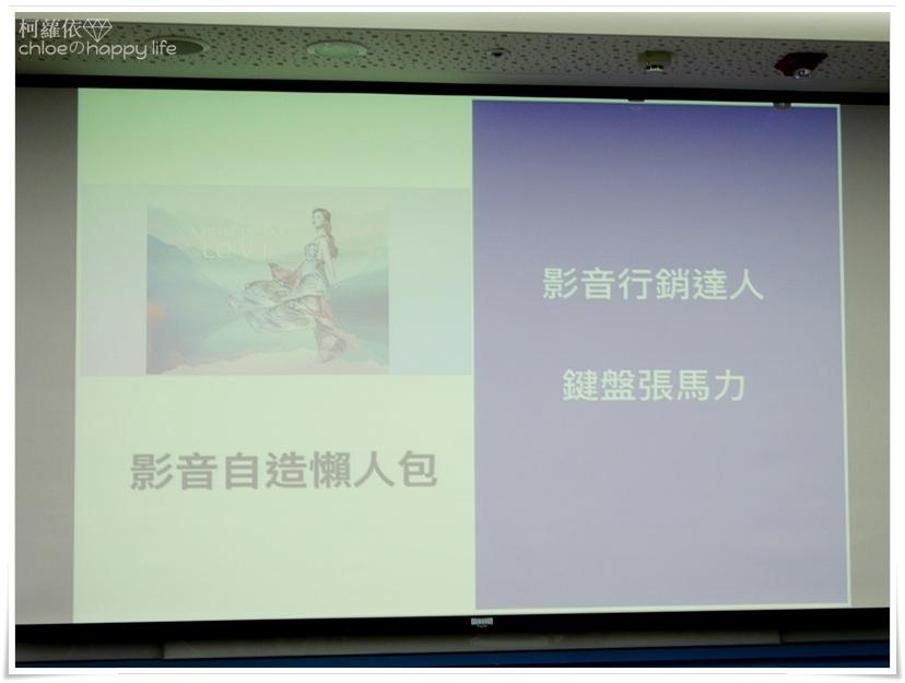 Yahoo奇摩風格部落客初秋時尚潮流聚Yahoo購物中心SONICE薇姿_49.JPG