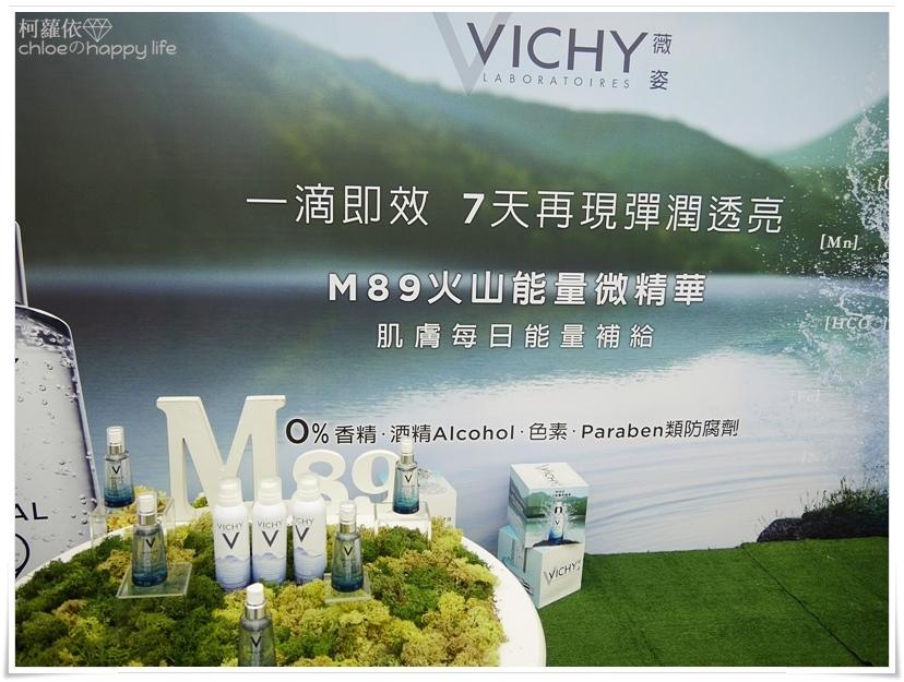 Yahoo奇摩風格部落客初秋時尚潮流聚Yahoo購物中心SONICE薇姿_56.JPG