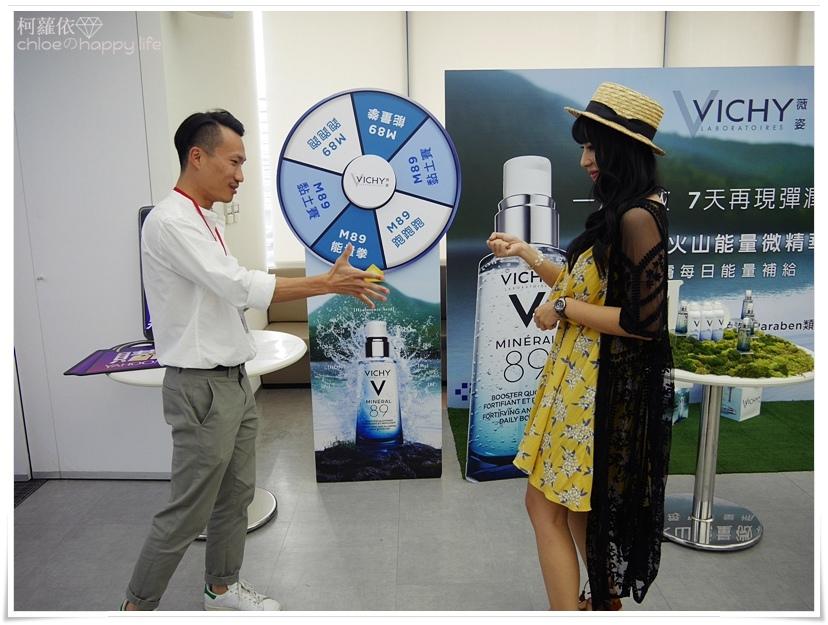Yahoo奇摩風格部落客初秋時尚潮流聚Yahoo購物中心SONICE薇姿_57.JPG