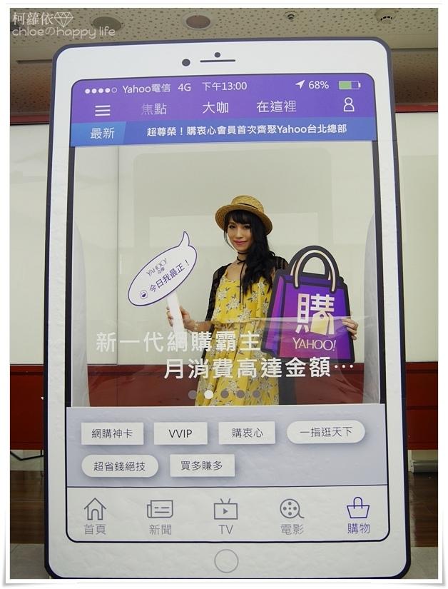 Yahoo奇摩風格部落客初秋時尚潮流聚Yahoo購物中心SONICE薇姿_59.JPG