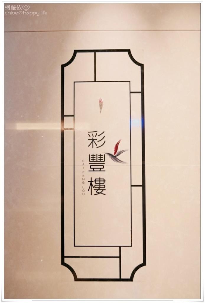 Crowne Plaza 台南大員皇冠假日酒店41.jpg