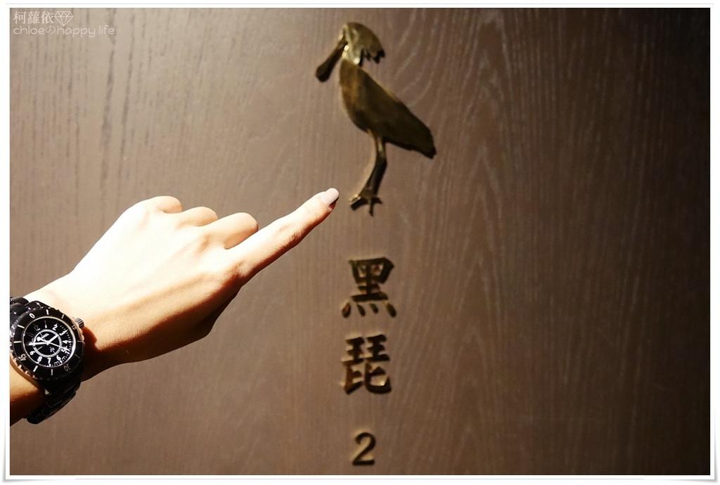 Crowne Plaza 台南大員皇冠假日酒店31.JPG