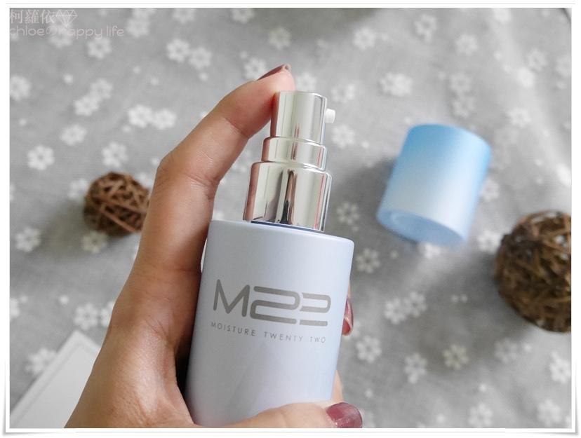 M22清透保濕精華液乳液乳霜_06.JPG