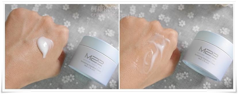 M22清透保濕精華液乳液乳霜_30.jpg