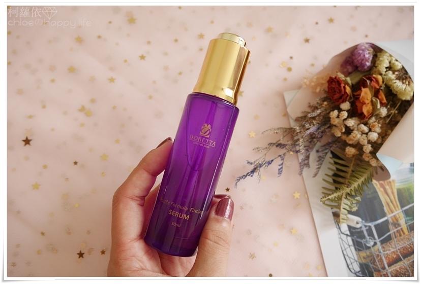 doretta紫萃超緊顏_11.JPG