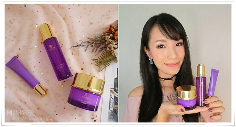 doretta紫萃超緊顏_27.jpg