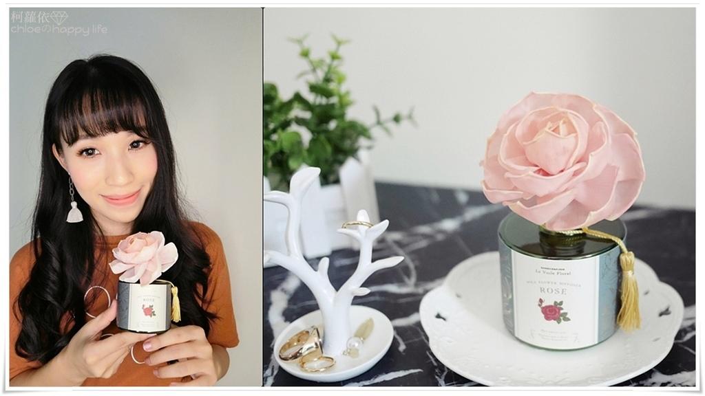 日本Art Lab「伯爵系列」室內香氛花- 玫瑰花_.jpg