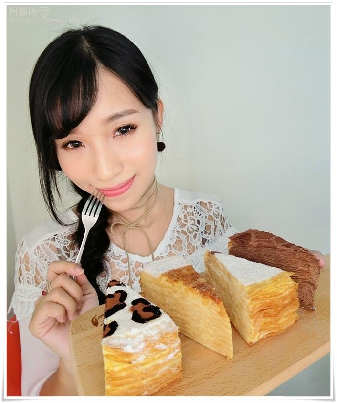 Fansbee聊天機器人x狸小路千層蛋糕_36.JPG