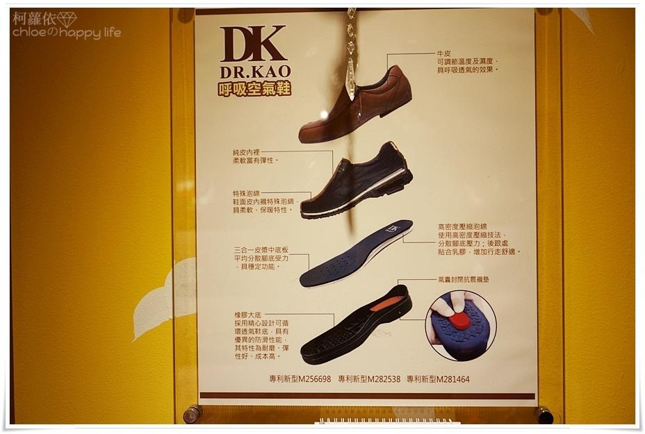 DK呼吸空氣_空氣馬靴穿搭_06A.JPG