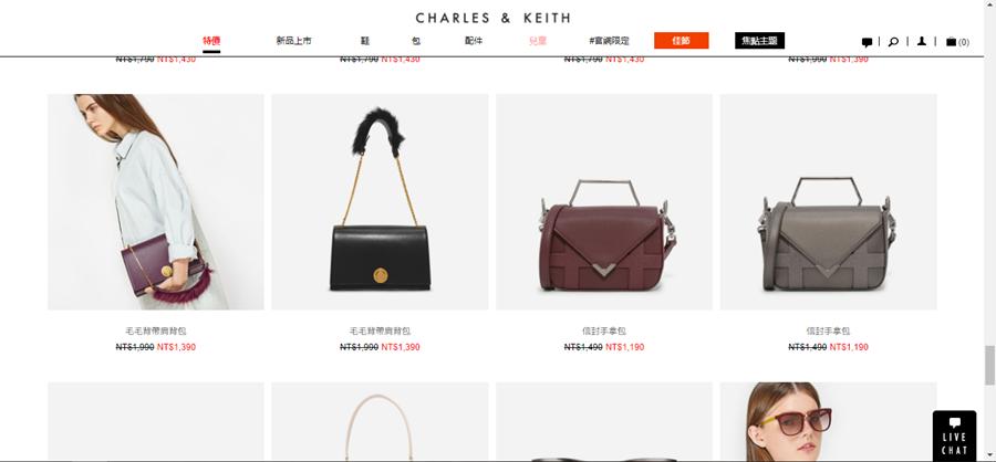 CHARLES %26; KEITH 小CK開箱穿搭_ShopBack曉寶返現_35.png