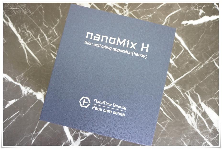 Nanomix H 活膚噴霧1.JPG