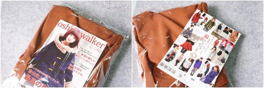 日本樂天購物osharewalker日系裙子秋天土色不規則裙穿搭13.jpg