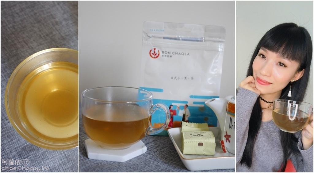 台灣茶人日式小黑茶.jpg