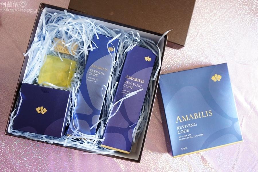 Amabilis艾瑪貝蘭_1.JPG