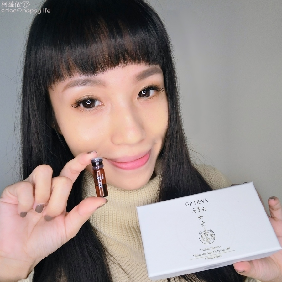 香華天GP DEVA白金松露系列9.JPG