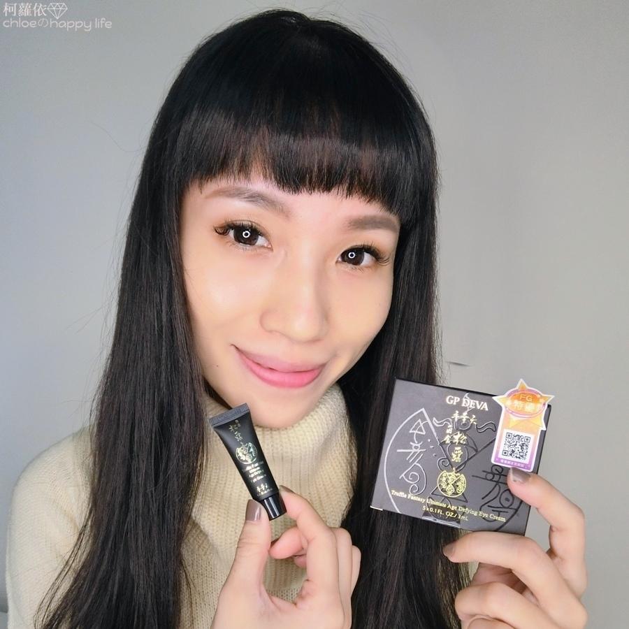香華天GP DEVA白金松露系列22.JPG