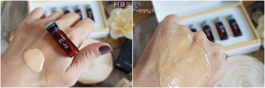 香華天GP DEVA白金松露系列30.jpg