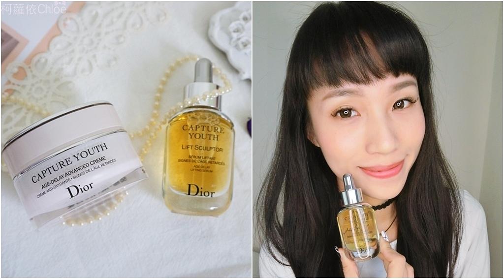 Dior迪奧凍妍新肌抗氧霜+凍妍新肌拉提精華.jpg