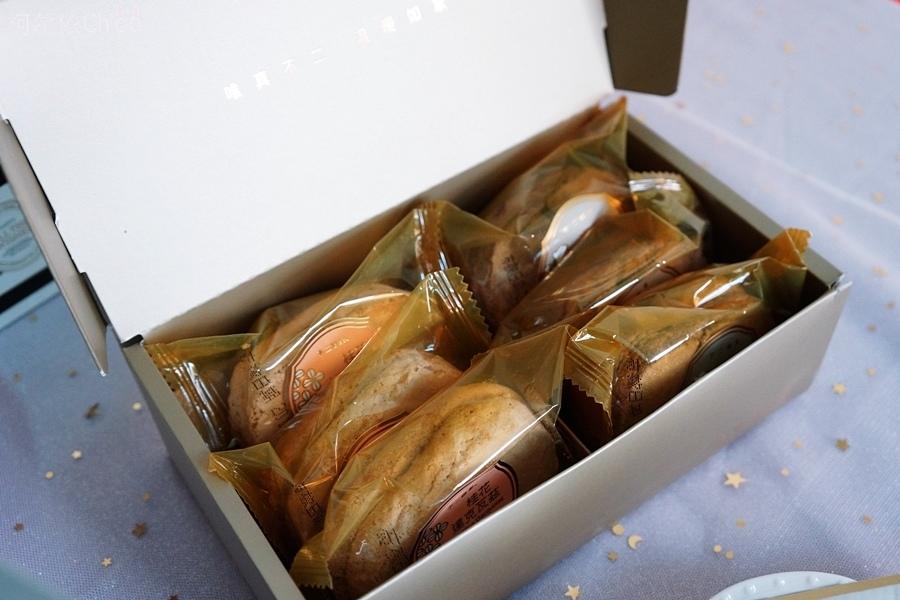 高雄不二家(不二緻果)巧克力白蘭地、真芋頭、綜合達克瓦茲_13.JPG