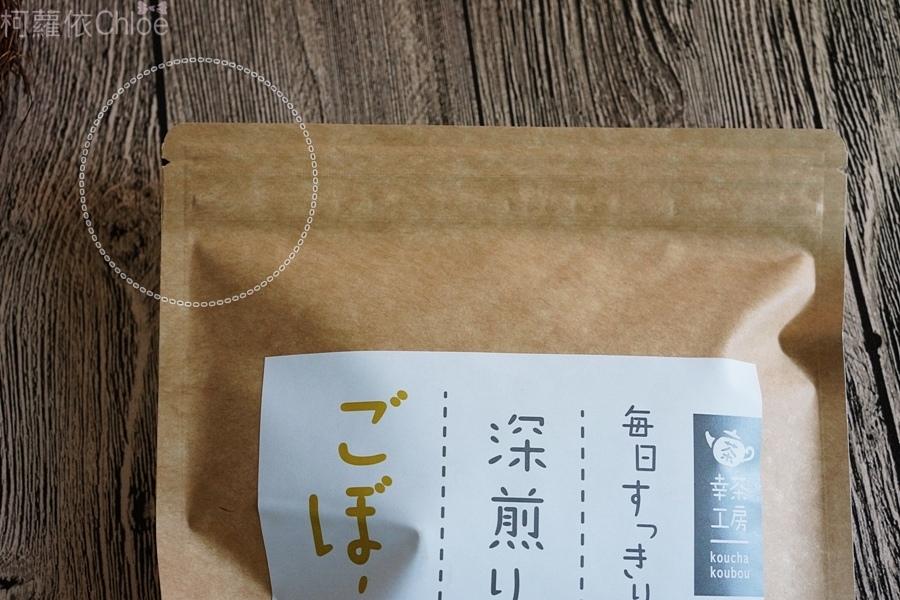 幸茶工坊重烘焙牛蒡茶包4.JPG