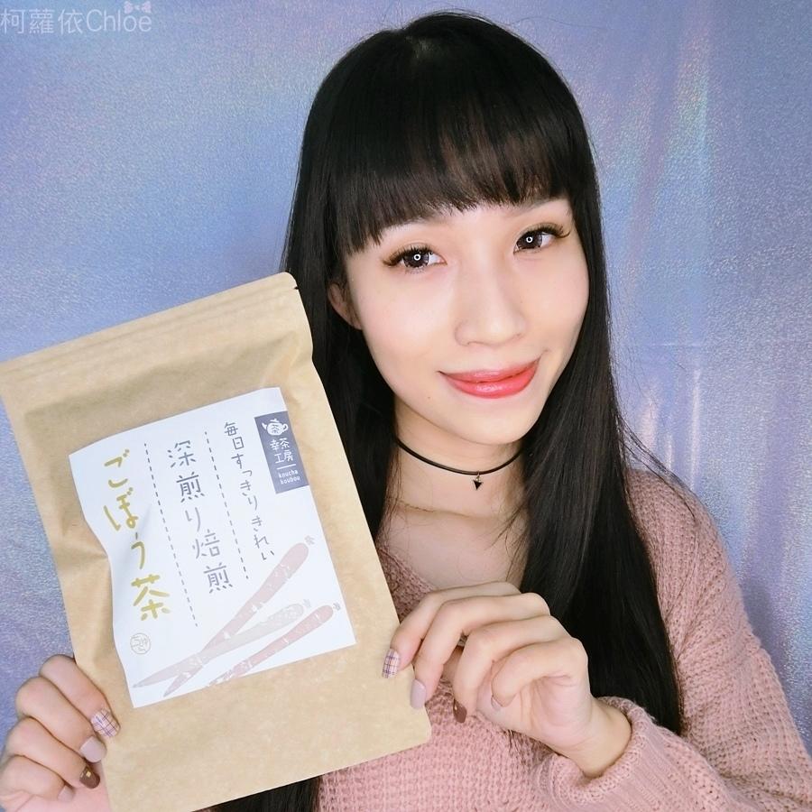 幸茶工坊重烘焙牛蒡茶包16.JPG