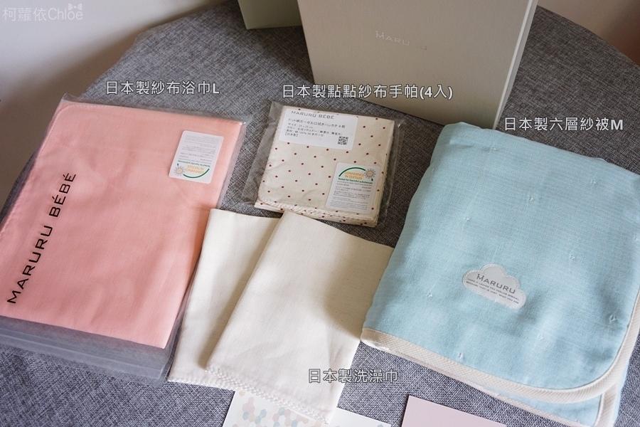 MARURU 日本手作。六層紗_5.JPG