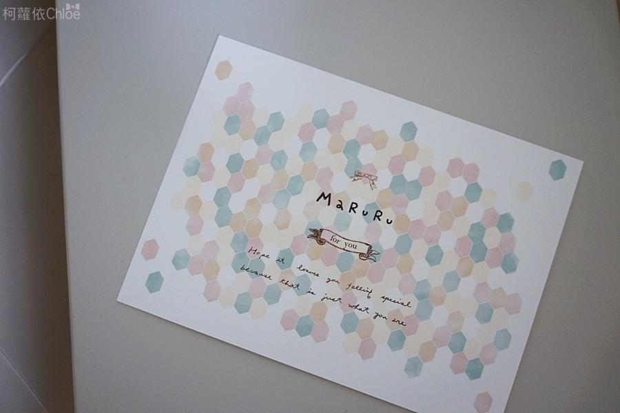 MARURU 日本手作。六層紗_4.JPG