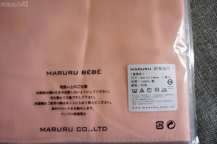 MARURU 日本手作。六層紗_21.JPG