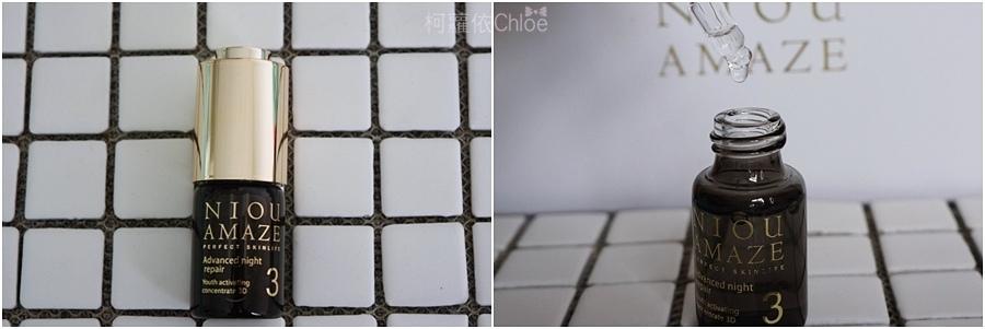 紐奇肌NIOU AMAZE生醫膠原再生x獨家組10.jpg